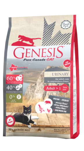 GENESIS PURE CANADA MY GENTLE HILL URINARY KISSANRUOKA